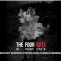 film: The four Cut's